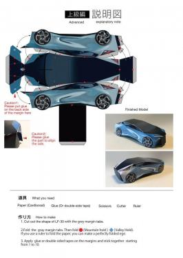 lexus-lf-30-papercraft-instructions-707x1000.jpg